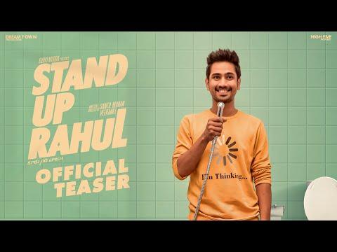 Stand Up Rahul Teaser   Raj Tarun, Varsha Bollamma   Santo   Sweekar Agasthi