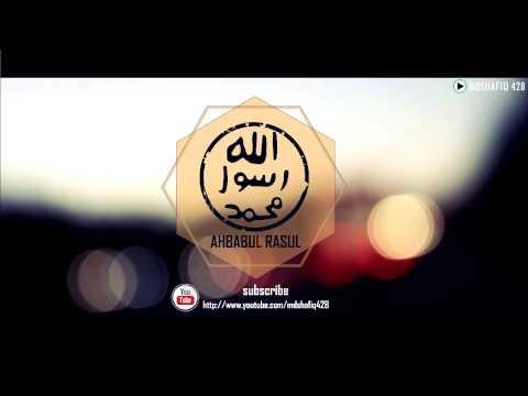 Darul Murtadza [Ahbabul Habib] : Qasidah Ya Arhamar Rah