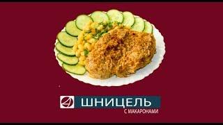 Шницель с макаронами в REDMOND M800S (4К)