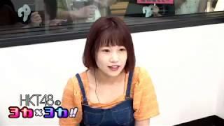 HKT48のヨカヨカ #朝長美桜 #下野由貴 #SHOWROOM 【HKT48のヨカ×ヨカ!...
