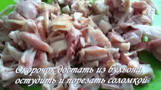 Как приготовить ароматный супчик с курицей и плавленым сырком. Видео рецепт