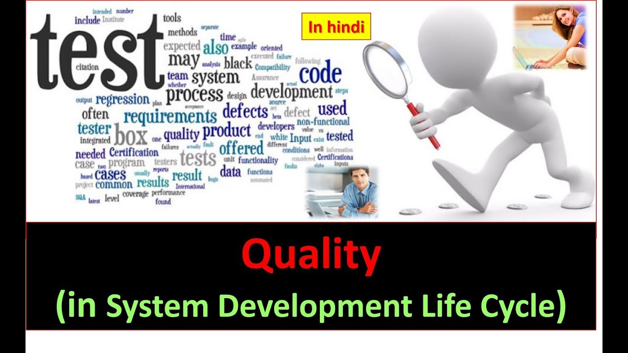 QUALITY IN SDLC (IN HINDI)