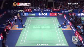 Wang Shixian vs Saina Nehwal | QF Indonesia Badminton 2015  New