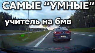 """Подборка САМЫХ """"УМНЫХ"""" водителей #378"""