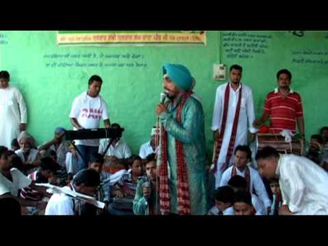 Sanu V Chithi Payi Datiye