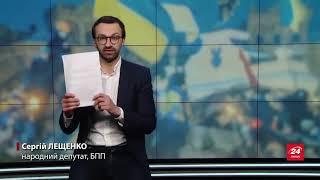 Вибори президента в Україні: експерти пояснили, які ш...