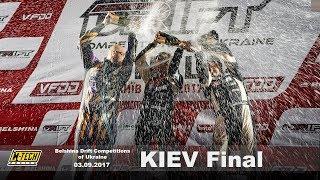 N-Tech Racing   Belshina Drift Competitions of Ukraine Kiev  03.09.2017