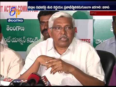 Prof Kodandaram Responds on New Districts Formation in Telangana