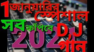 #dj johir #new hindi dj song #সূর্য বোস পুকুর