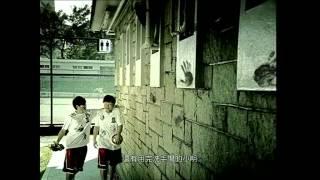[廣告] 衛生署 (勤洗手 別做傳染病「幕後黑手」)