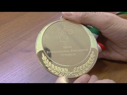 Школьница из Ставрополя победила на олимпиаде по философии в Риме