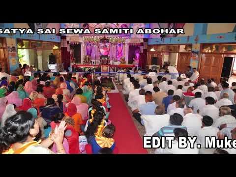 Silver jubilee Akand bhajan Sri Sathya Sai Sewa Samithi Abohar