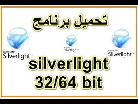 download silverlight 32 bit for windows 7
