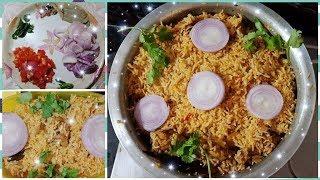 Rajula kodi pulao  Chicken pulao  indian cuisine  cool by neel