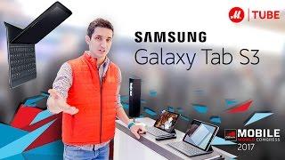 Планшет Samsung Galaxy Tab S3 на MWC 2017(Эксклюзивный репортаж о планшете Samsung Galaxy Tab S3 с международной выставки MWC 2017 Подробнее о планшетах Samsung..., 2017-03-06T21:59:14.000Z)