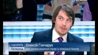 GovorytUkraina20131204
