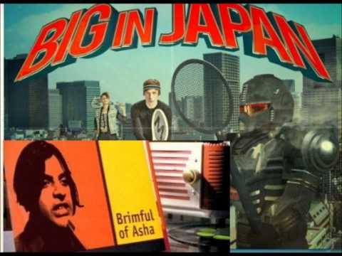 Martin Solveig vs. Cornershop & Fatboy Slim - Brimful in Japan (Dj Maki bootleg mix)
