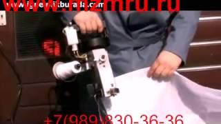 Newlong NP 7A мешкозашивочная машина видео работы