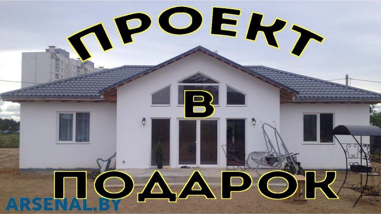 Купить водосточные системы пвх для крыши в минске предлагает интернет -магазин строительных материалов в минске pervostroy. By. Водостоки цена, самая низкая в городе.