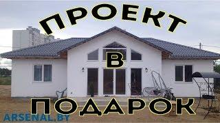 Проект дома - Z500 в Беларуси