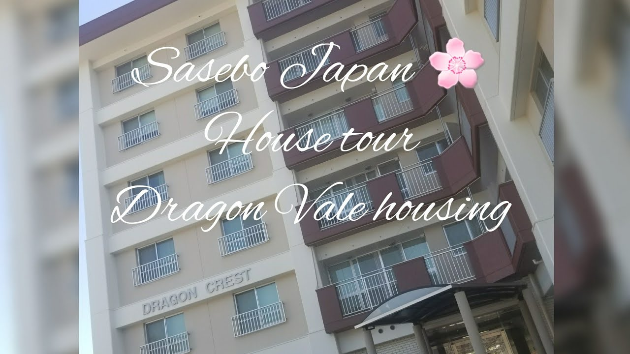 Sasebo Japan Dragon Vale Housing Tour Youtube