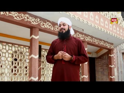 Ghulam Mustafa Qadri - Tu Kuja Man Kuja - 2016