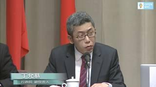 20180418「開放政府聯絡人協作會議一週年」記者會