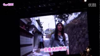 [10.19.14] Videoclip in FM - Ha Ji Won visited Secret Garden film location