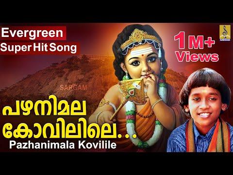 Pazhanimala Kovilile a song from the Album Velmuruga Sung by Vishnu K.G