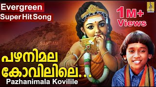 Pazhanimala Kovilile a song from the Album Velmuruga Sung by Vishnu K.G
