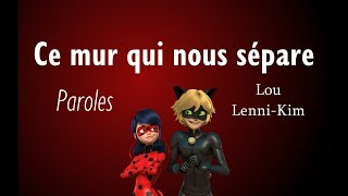 Lou & Lenni-kim 🐞 Ce mur qui nous sépare 😸 [PAROLES/LYRICS]