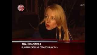 Горка к пиву: жительница Дзержинского 4 против магазина пенного напитка в ее доме