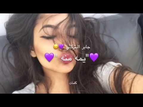 روعة أحمد غزلان يما الحب