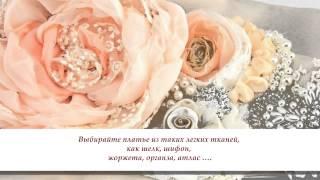 Летняя свадьба. Дизайнерское свадебное платье by Natalya Shubina