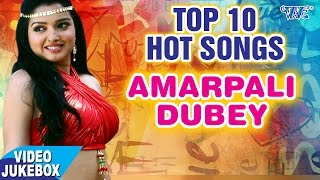 Video आम्रपाली टॉप 10 सबसे हिट गाना - Amrapali Dubey - Top10 Songs - Video JukeBOX - Bhojpuri Song download MP3, 3GP, MP4, WEBM, AVI, FLV Mei 2018