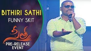 Bithiri Sathi Funny Skit Sita Movie Pre Release Event   Teja   Srinivas Bellamkonda, Kajal Aggarwal