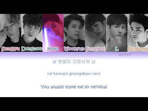 INFINITE - Bad (Color Coded Han|Rom|Eng Lyrics)