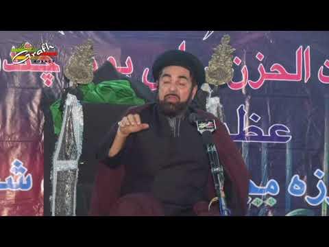 Maulana S. Kalbe Jawad Naqvi Lucknow | 3 Roza Majalis 1439 2018 | Husainia Baitul Huzn Dulhaipur