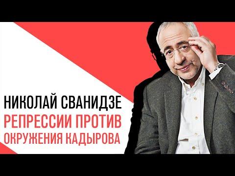 «События недели», Николай Сванидзе о событиях недели 14-18 октября 2019 года
