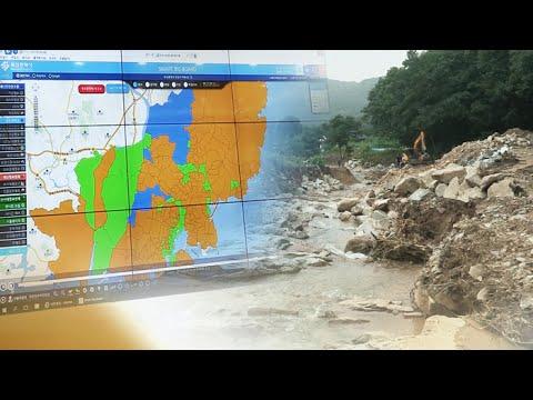 부산시, '산사태 예측' 경보시스템 국내 최초 개발 / 연합뉴스TV (YonhapnewsTV)
