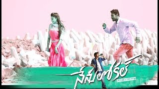 nenu local song by yedukondalu