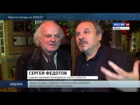 Известный актер Сергей Барковский сыграл в пермском спектакле