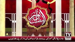 TV Today  Live Special  Sehar Transmission | 28 April 2020 | TV Today |