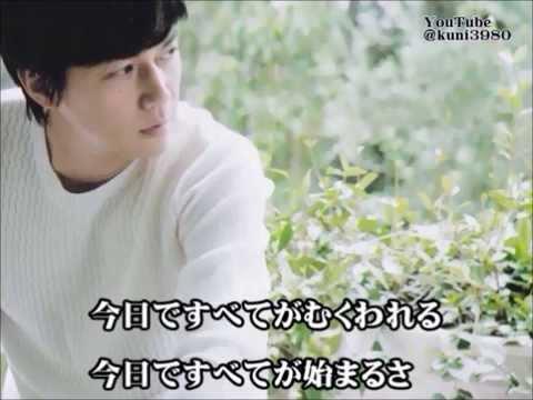 福山雅治 魂のリクエスト カバー曲集 NO.2 〔19曲 1時間19分〕