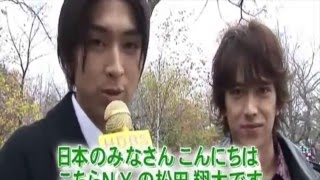 Japanese Celebrities Speaking English 2