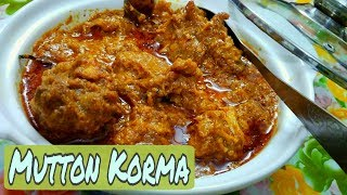 MUTTON KORMA RECIPE || Traditional and Original Lucknowi style* By zaika-e-Lucknow**