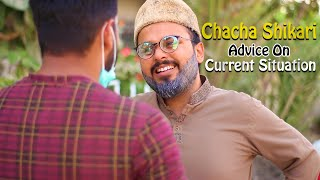 Gambar cover Chacha Shikari Advice   Message Based   Faisal (The Idiotz)