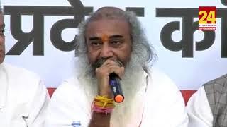 Ayodhya, गंगा, और गाय के नाम पर BJP ने दिया देश को धोखा-  Acharya Pramod Krishnam