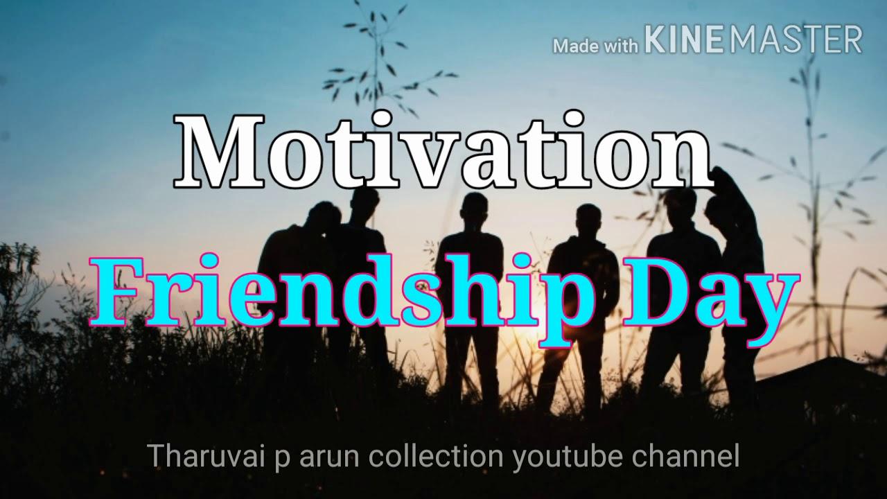 Tamil kavithai கவிதை:Friendship Day Kavithai Whatsapp ...