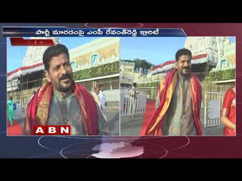 Revanth reddy Gives Clarity over His Party Changing Rumors | ABN Telugu